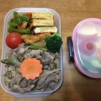 12.12 牛丼弁当