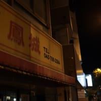 金沢八景 秒で下ごしらえ完了!「冷凍ストック名人 豚丼の素」 正田醤油株式会社