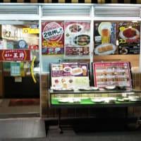 本日のディナーはスタンプ2倍押しが明日までの餃子の王将日本橋でんでんタウン店へ。本日はスタンプが2倍押されていました。