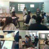 2020年1月30日 大阪府羽曳野市立白鳥小学校コーディネーション