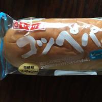 ヤマザキ コッペパン ピーナッツクリーム