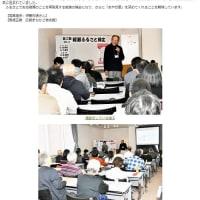 ◆第2回綾瀬ふるさと検定が2月8日に行われました!