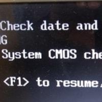 Studio1737(Vista) Windowsが起動しない