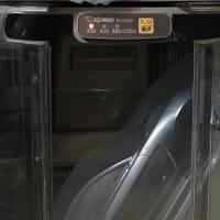トランスポンダーとボデイの洗い方