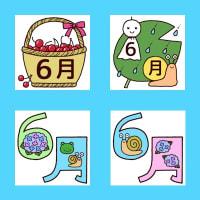 6月タイトル2(夏の月タイトル/季節・行事)