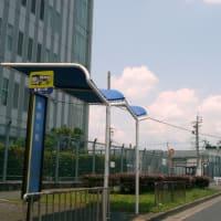 近鉄バス・鳥飼八町バス停