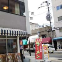 本日のランチはスタンプ2倍押し中の餃子の王将日本橋でんでんタウン店へ。ランチのオーダーはいつもサービスランチ700円+税。
