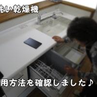 福岡 実家のキッチンリフォームで困ったら?実例でご紹介(福岡・千葉) 博多の建築士三兄弟