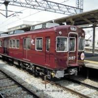 阪急 石橋(2010.5.8) 3157F 回送