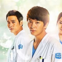 医療系韓流ドラマ「グッドドクター」と 韓国医療事情