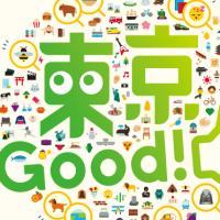 杉浦太陽が豪徳寺で隠れ猫さがし【東京GOOD!】