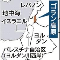 ニュースを斬る~2679年3月23日【イスラエル問題】
