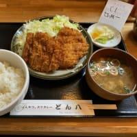 横浜市 どん八 ヒレカツ定食 Mサイズ 950円