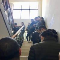 蘇州 中国の運転免許更新と反則金の支払い