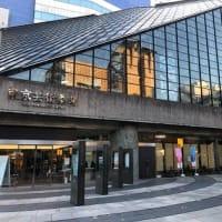 今年初のイベントは東京芸術劇場