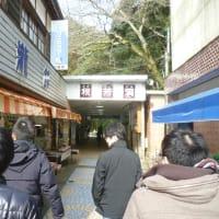日本一周旅行 1・2日目 ~山口~
