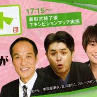 俳句甲子園、観戦記