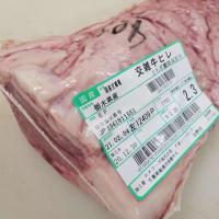 しっかりしたお肉に仕上がっています。