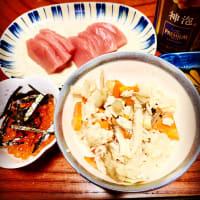 北海道移住 今日の美味いもんは・・・