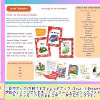 【生徒募集】オンラインジョリーフォニックスクラス金曜17時(小学生5,6年生、中学生)