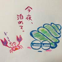 大野川たかし。