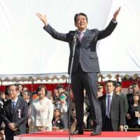 安倍晋三の総裁選で再々登板は絶望的 桜を見る会不起訴不当で「被疑者」へ逆戻り 2021/07/31 09:16 AERA dot.
