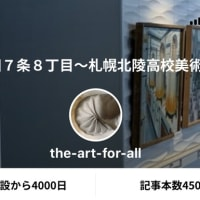 【ANNIVERSARY】4000th day~200314
