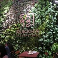 新しいスカイバー Rukkha Sky Bar & Tapas