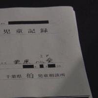 千葉 野田 小4女児虐待死 対応記録した資料開示 経緯明らかに