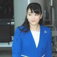 眞子さま、美智子さま不在のタイミングに結婚に関する発表