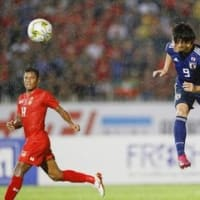 森保JAPANがミャンマーに無失点勝利。7大会連続のW杯出場へまずは白星発進。