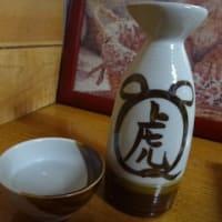 【高坂のグルメ・046】やきとり 子虎  ~かしら~