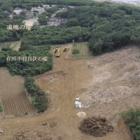 このままでは、「魂魄の塔」横での鉱山の開発が始まり、遺骨混りの土砂が辺野古の埋立のために使われる! --- 沖縄平和市民連絡会が玉城デニー知事に要請書を提出(要請書全文掲載)