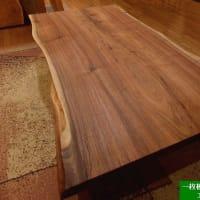 1328、【新入荷です】仕上がりましたので展示します。ジャパニーズウォールナットこと、クルミの一枚板仕上がりました。一枚板と木の家具の専門店エムズファニチャーです。