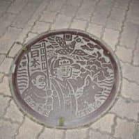 岡山県のデザインマンホール