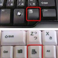 USBメモリ SDカードを2ステップキー操作で安全に取り出す con: USBHDD には使えない