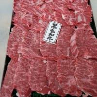 黒毛和牛のハラミ肉を仕入れました