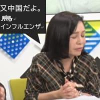 佐藤正久氏の大熱弁「強力ありもと」 後半