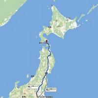 さあ!北海道へ移住ダァ!移動初日はどうなったのか・・・