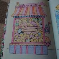 リラックス塗り絵~しあわせゆるパンダ編  5ページ塗りました(^^♪