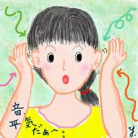 聴覚過敏の回復?