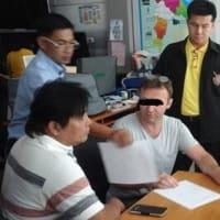 タイの非常事態宣言、10月31日まで7度目の延長!
