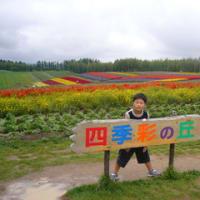 06北海道旅行1日目