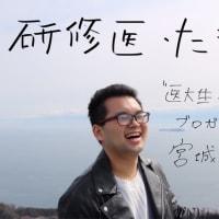 医大生・たきい、医学部6年間毎日ブログ更新達成しました【終】