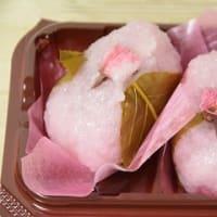 幸せの春季限定『桜おはぎ』