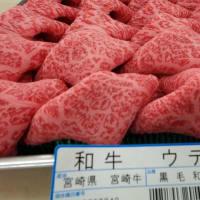 宮崎牛肩三角肉すき焼き用