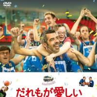 「だれもが愛しいチャンピオン」、身障者バスケチームとコーチ!