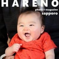 6/10 100日記念 データプラン・50分撮り放題 ¥17500 札幌写真館ハレノヒ