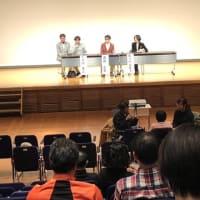 「みんなで楽しもう!映画上映文化祭」スペシャル鼎談