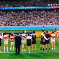 感動をありがとう! ラグビーワールドカップ日本代表!
